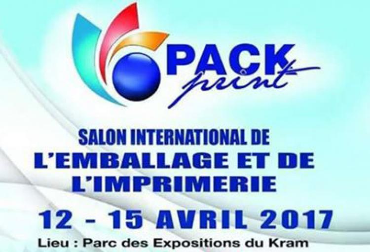 PACKprint TUNISIA du 12 à 15 Avril 2017 EL Kram